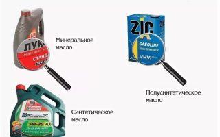 Моторное и трансмиссионное масло: в чем отличия