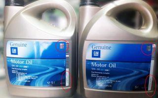 Как отличить оригинальное масло GM