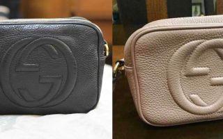 Сумки «Gucci» — 7 признаков оригинальной сумки