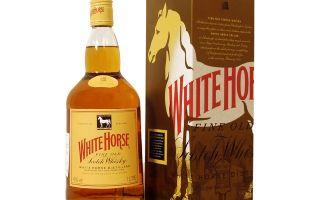Как отличить подделку виски White Horse