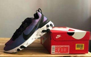 Как распознать подделку Nike React Element 55