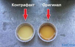 Как отличить оригинальное масло VAG от подделки