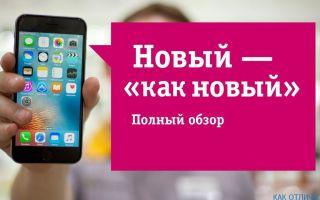 Как отличить восстановленный iPhone