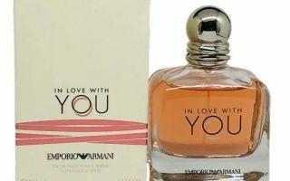Как отличить оригинальную туалетную воду Giorgio Armani Emporio Armani In Love With You от поддельной