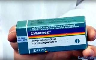 Как отличить препарат Сумамед от подделки