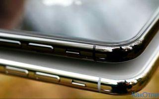 Как отличить iPhone Xr или iPhone X