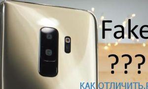 Как отличить подделку Galaxy S9 от оригинала
