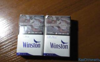 Как определить подделку сигарет Winston
