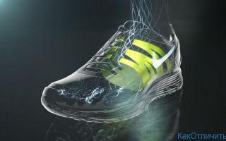 Беговые кроссовки Nike: как выбрать