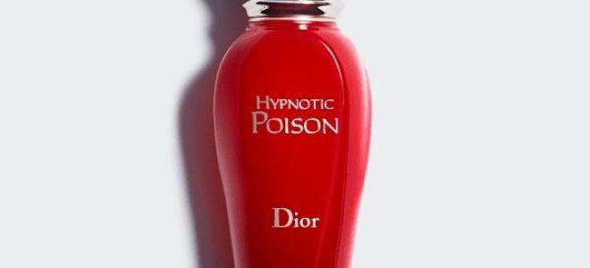 Как отличить оригинальный парфюм Christian Dior Poison Hypnotic Roller Pearl