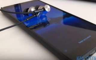 Минусы и плюсы Xiaomi Redmi Note 5 после эксплуатации