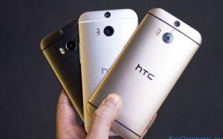 Как отличить оригинальные телефоны HTC от китайских подделок