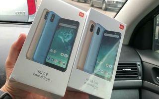 Обзор смартфонов от XIAOMI: MI A2 и MI A2 LITE
