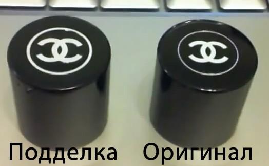 Как отличить оригинальные духи Chanel