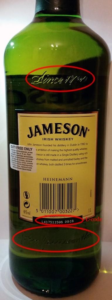 Как отличить настоящий виски Jameson