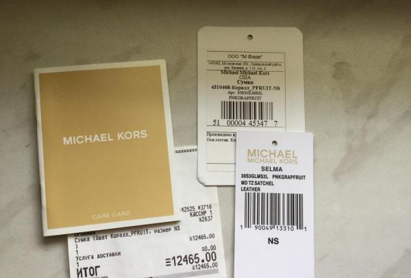 Как отличить подделку сумки Michael Kors