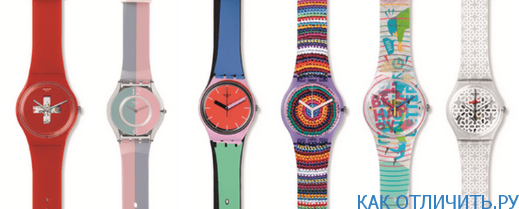 Часы Swatch коллекции