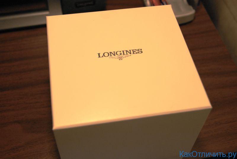 Оригинальная упаковка Longines