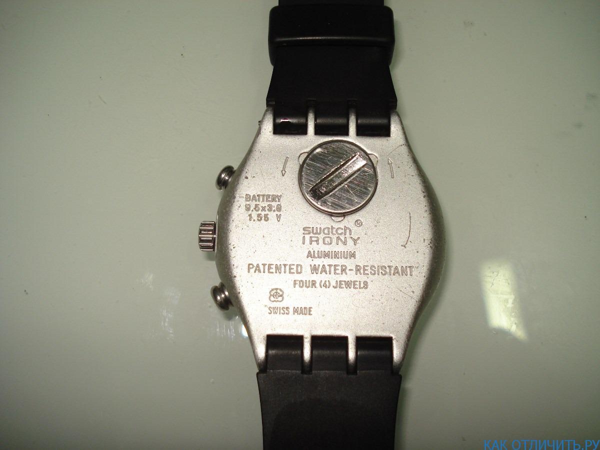 Часы сдать можно ли часы старинные продам