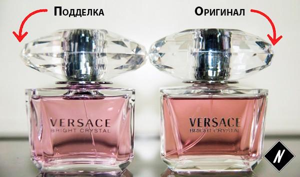 Надписи флакона Versace