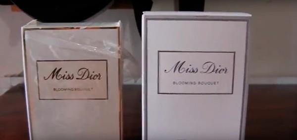 Вид упаковки Dior