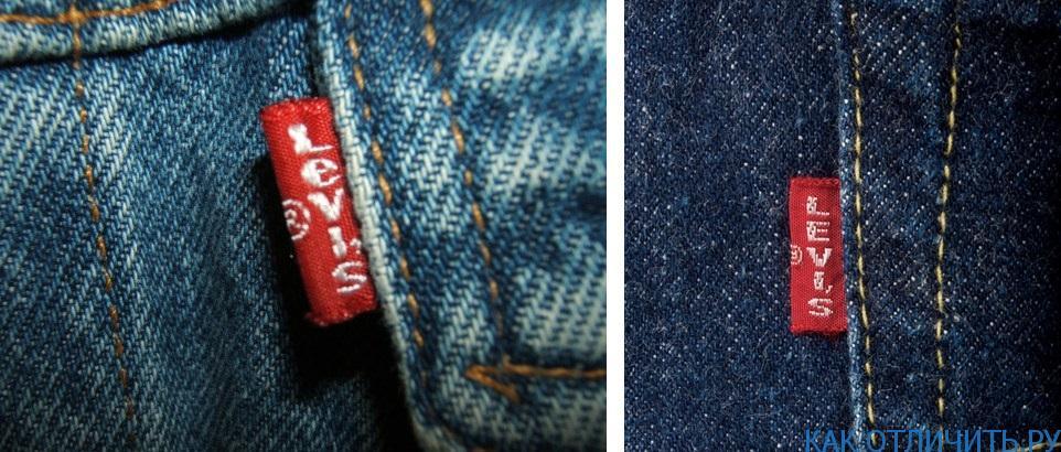 Табы оригинальных джинсов