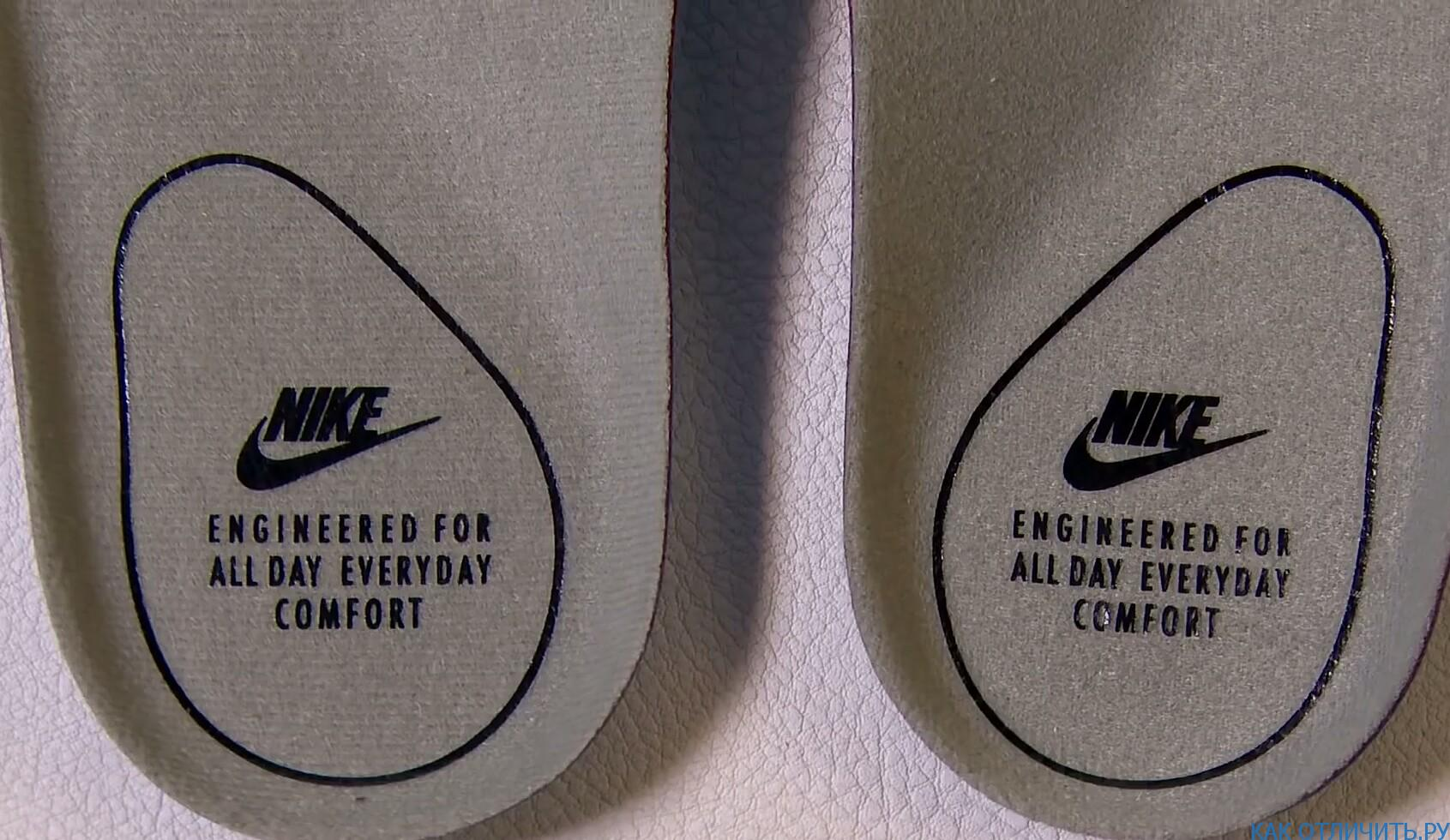 Стельки от оригинальной пары кроссовок