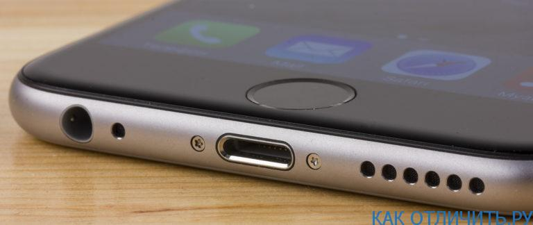 iPhone 6: как вычислить подделку