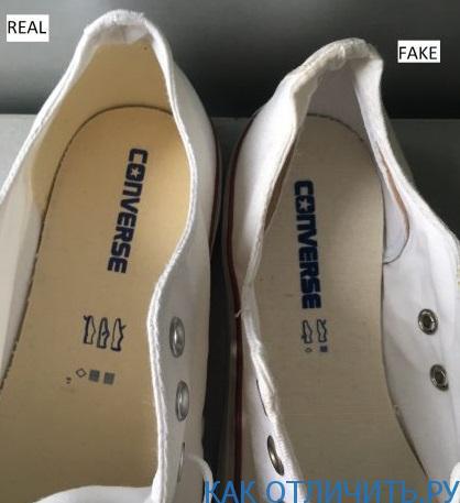 Кеды Converse: как отличить подделку