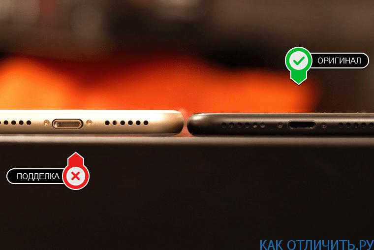 iPhone 7: как вычислить подделку