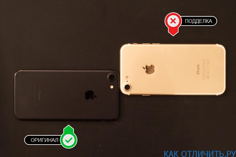 iPhone 7 : как отличить оригинал от копии