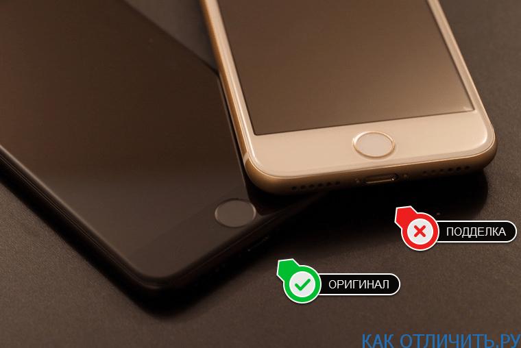iPhone 7 : как вычислить подделку