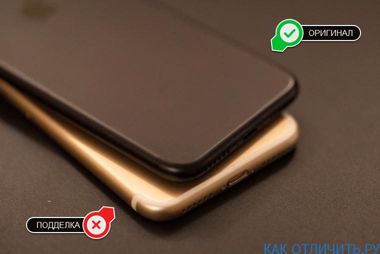 Айфон 7: как отличить подделку