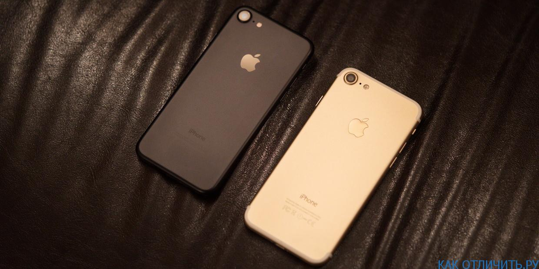 iPhone 7: как отличить подделку
