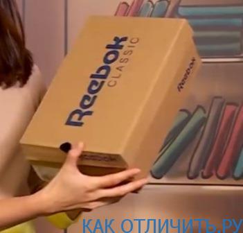 Коробка оригинальных кроссовок Reebok