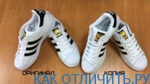 Как отличить оригинал от копии Adidas