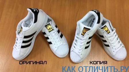 044194dff29d Adidas SUPERSTAR как отличить подделку от оригинала - КАК ОТЛИЧИТЬ РУ