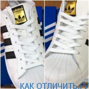 Шнурки кроссовок Adidas