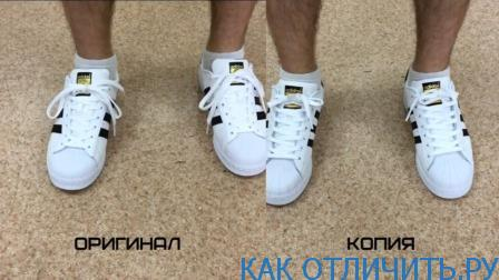 Кроссовки Adias на ноге