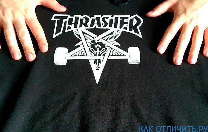 Принт Trasher