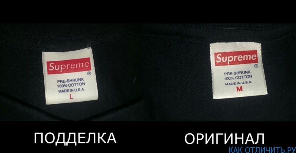 Бирка футболки SUPREME