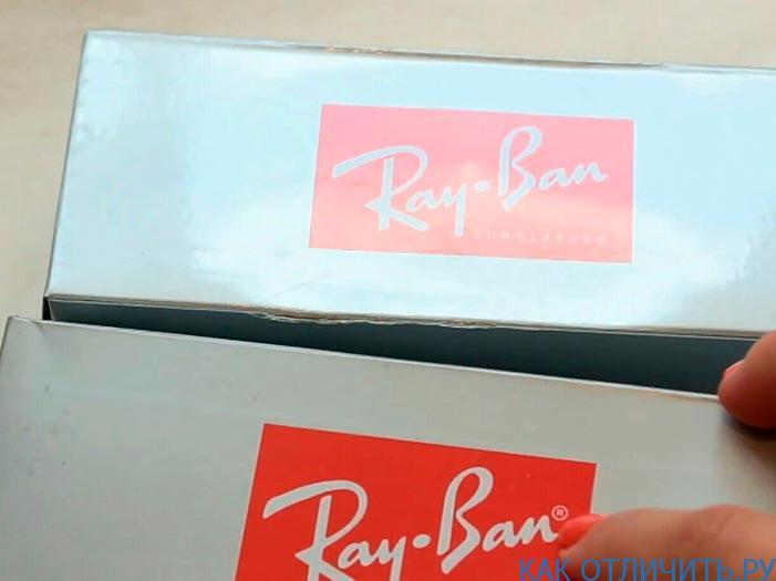 Упаковка Ray-Ban