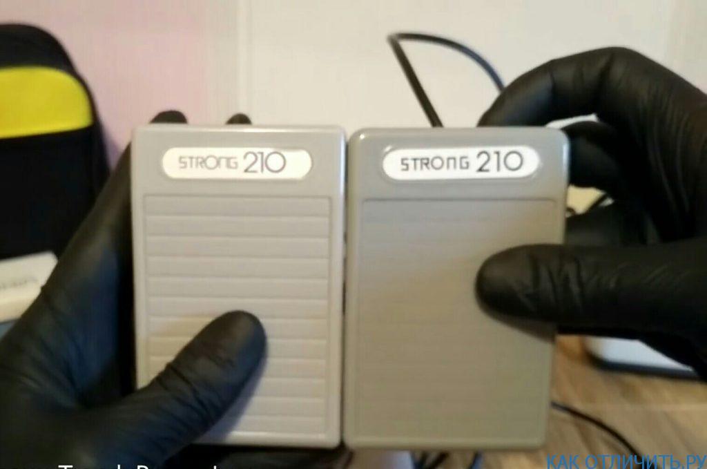 оригинальная и поддельная педаль аппарата Strong 210