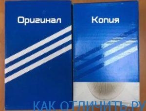 Коробка оригинала и копии Adidas