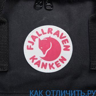 Логотип рюкзака Fjallraven Kanken