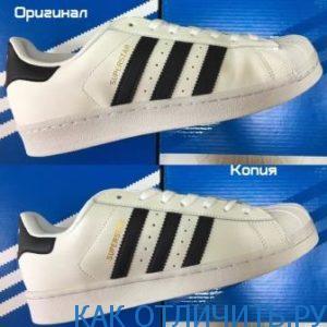 Оригинал и копия кроссовок Adidas