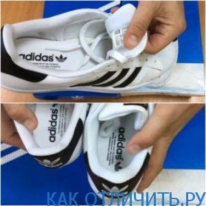 Набивочный материал кроссовок Adidas
