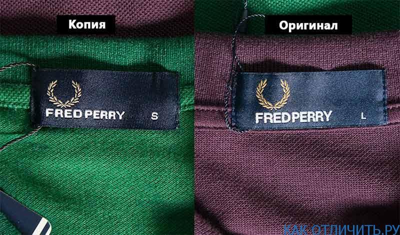 Этикетка Fred Perry