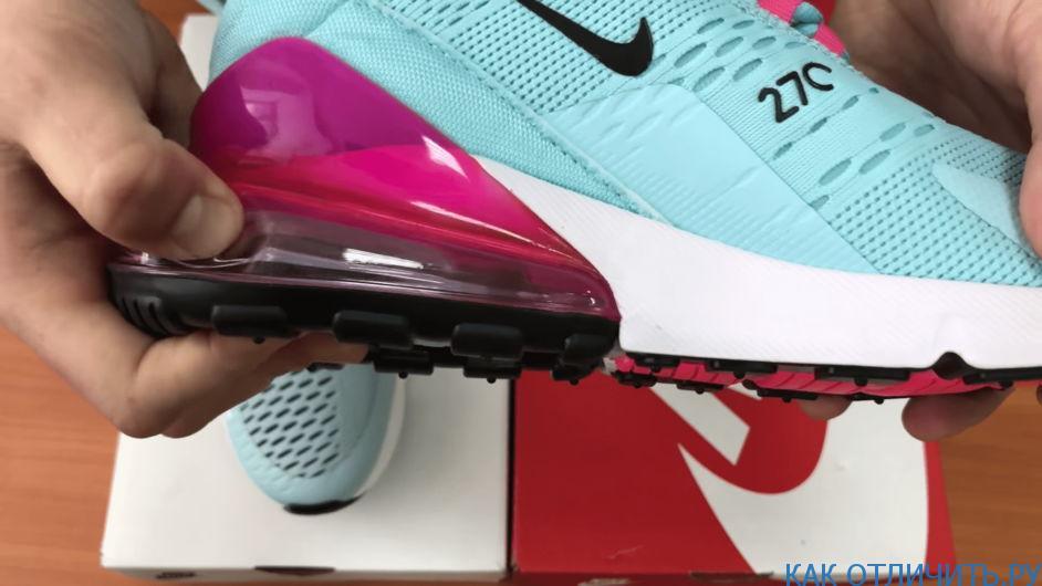 Подошва Nike Air Max 270