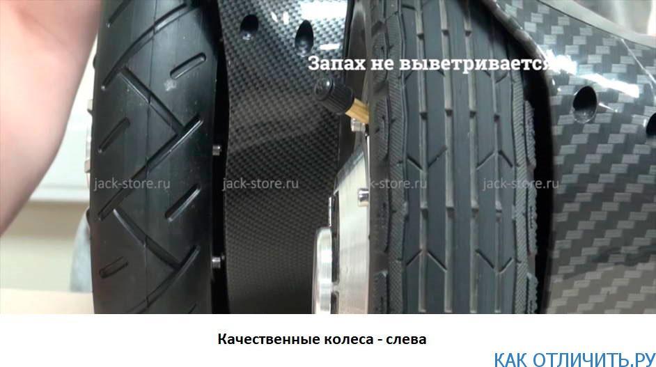 Качественные колеса